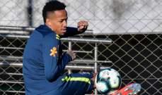 ريال مدريد يحدد موعد تقديم ميليتاو