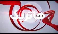 فيديو: برنامج رياضي يتأثر بهزة أرضية في بغداد