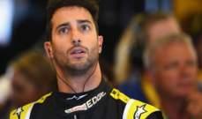 رينو تبدأ بتوجيه الإنتقادات صوب سائقها الجديد ريكياردو