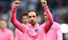 توريس: أعتقد أن أتلتيكو مدريد سيتوج بلقب دوري الأبطال