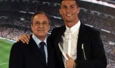 بيريز ينفي بيع رونالدو بهدف تمويل كلفة ترميم الملعب