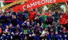 برشلونة يسيطر على عناوين الصحف الرياضية