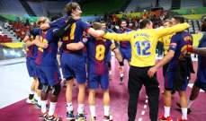 برشلونة يحرز لقب مونديال كرة اليد