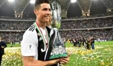 خاص: أبرز ما سجل في الكالتشيو الموسم الماضي