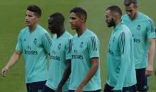 خاص: مشكلة المشاكل لريال مدريد في السوبر الاسباني