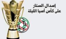 """الاتحاد الاماراتي يطالب الآسيوي بحسم شكوى """"مجنسي قطر"""" قبل انطلاق المباراة"""