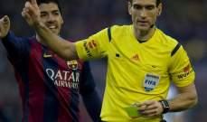 الكشف عن حكام دور الـ 16 من كأس ملك اسبانيا