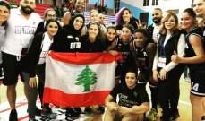 تهنئة خاصة من الاتحاد لسيدات فريق بيروت