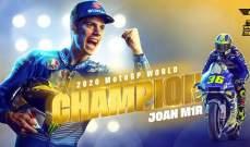 خوان مير بطل العالم لسباقات الدراجات النارية