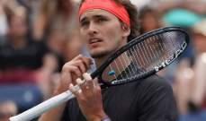 بطولة اميركا المفتوحة: نيشكوري الى الدور ال 16 وزفيريف يخرج من الدور 32