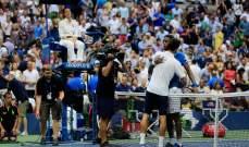ماذا قال ديوكوفيتش ومونفيس بعد المواجهة في بطولة اميركا المفتوحة