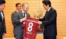 انييستا في ضيافة رئيس الوزراء الياباني