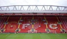 ليفربول يؤجل توسيع ملعبه