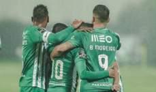 الدوري البرتغالي: فوز ريو افي وتعادل فارينزي