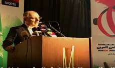 الوزير محمد فنيش: نرفض التطبيع مع اسرائيل من البوابة الرياضية