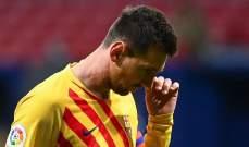 ميسي يخطط لمغادرة برشلونة فورا