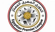 الدوري المصري: 6 اهداف في لقاء الاسماعيلي واسوان