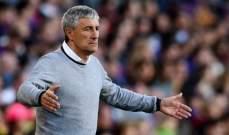 مونشغلادباخ يتحرك لضم لاعب برشلونة قبل بايرن ميونيخ