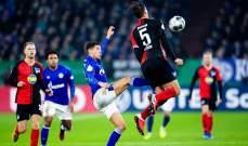 شالكه يهزم هيرتا ويبلغ ربع نهائي كأس ألمانيا