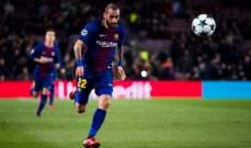 فيدال قد يبقى في برشلونة