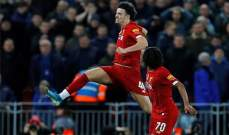 هدف نجم ليفربول الافضل في كأس الاتحاد الإنكليزي
