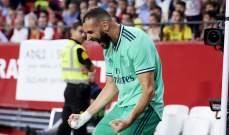 موجز الصباح: ريال مدريد يتنفس الصعداء ويهزم اشبيلية، نيمار يضرب من جديد والفوز الاول للحكمة في بطولة مصر