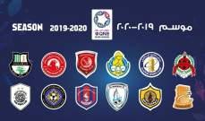 خاص : قراءة بين سطور المنافسة على المراكز الأربعة الأولى في الدوري القطري لهذا الموسم