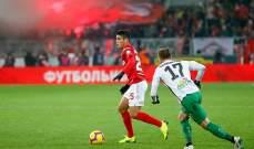 كأس روسيا : خروج مفاجىء لزينيت وتأهل سبارتاك موسكو