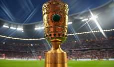 نتائج قرعة الدور 32 من كأس المانيا