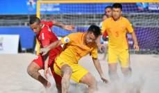 مدرب الصين : نريد تحقيق نتيجة ايجابية امام الامارات
