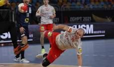 مونديال اليد: الدنمارك الى ربع النهائي والمانيا تتخطى البرازيل