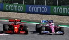 فيراري تسعى للاستفادة من التحديثات في سباق النمسا الثاني