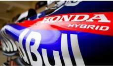 هوندا تعلن عن شراكة جديدة لتطوير قسم التوربو في محركها