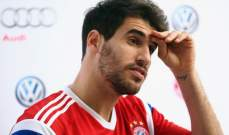 الإصابة تحرم مارتينيز من مواجهة كأس المانيا