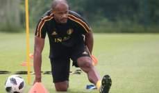 كأس العالم: نجوم بلجيكا يخضعون لفحص منشطات