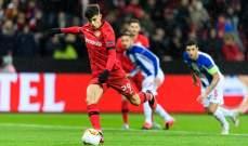 برشلونة يخطط لضم كاي هافيرتز