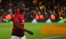 مانشستر يونايتد يرفض رفضاً قاطعاً التخلي عن بوغبا