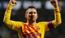 برشلونة قد يطلب من ميسي التحدث مع مارتينيز