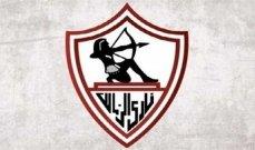 الزمالك يقبل دعوة مستشار الرئيس المصري لجلسة شاي مع الأهلي