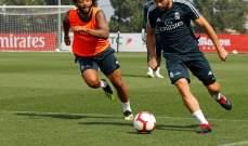 ريال مدريد يعود للتدريبات استعداداً لمواجهة جيرونا