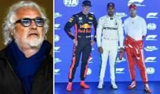 برياتوري : الفورمولا 1 أصبحت بطولة الإطارات