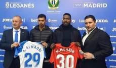 عودة اللاعبين الاماراتيين المحترفين في نادي ليغانيس الى بلادهم