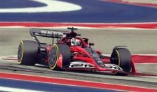 سيارات الفورمولا وان في موسم 2022 ستكون اثقل