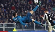رونالدو يحصد جائزة اجمل هدف في دوري الابطال