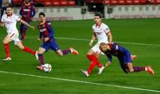 علامات لاعبي مباراة برشلونة - إشبيلية