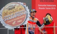 ماركيز يفوز بسباق فالنسيا ويحرز الثلاثية في بطولة العالم للدراجات النارية