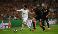 التعادل السلبي يخيم على الشوط الأول لموقعة ريال مدريد ومانشستر سيتي