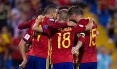 تشكيلة اسبانية كاملة لن تذهب الى روسيا 2018