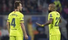 برشلونة يعمل للاختيار بين راكيتيتش وفيدال
