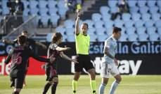 لجنة الاستئناف ترفض طلب ريال مدريد